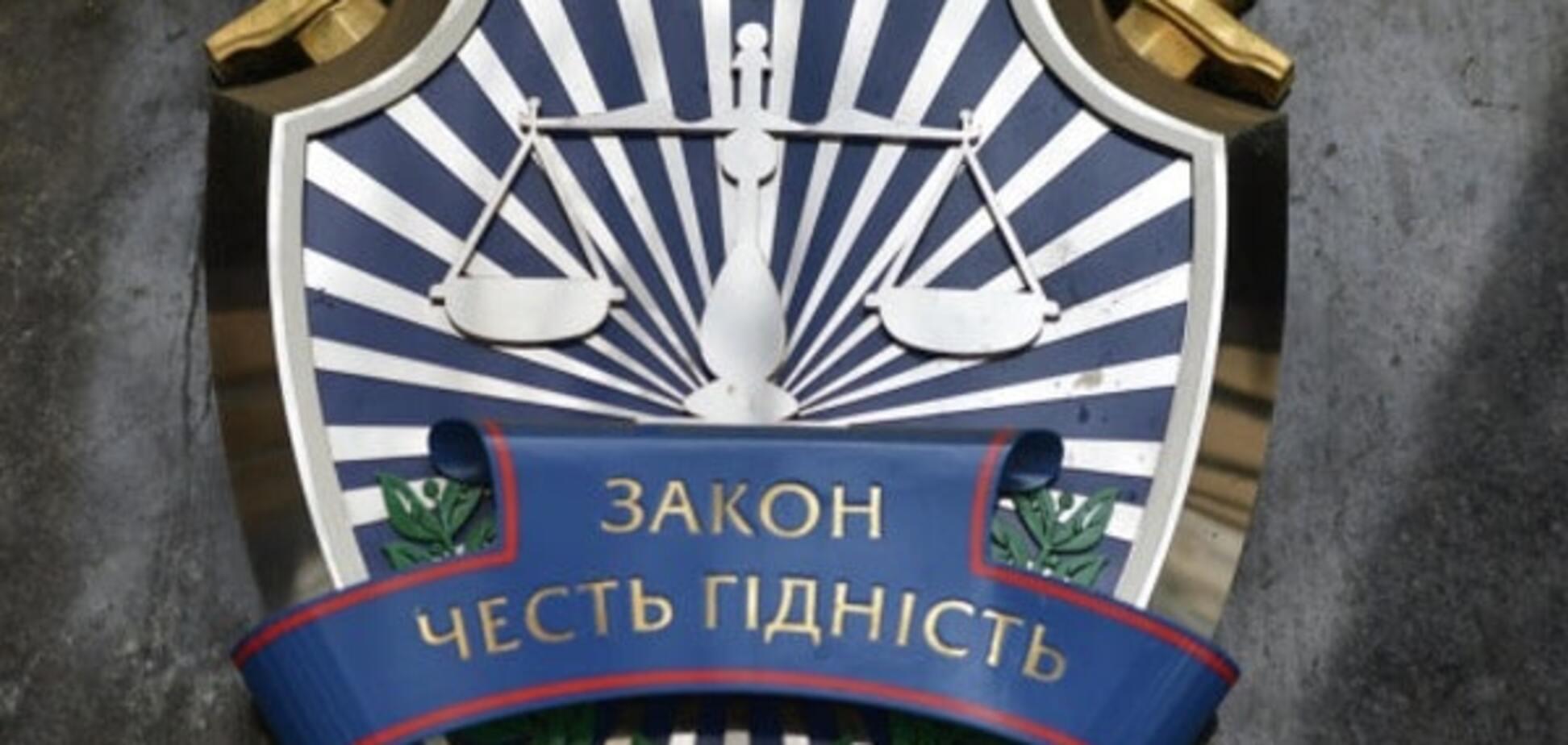 У прокуратурі пояснили, навіщо приходили з обшуками до Київської облради