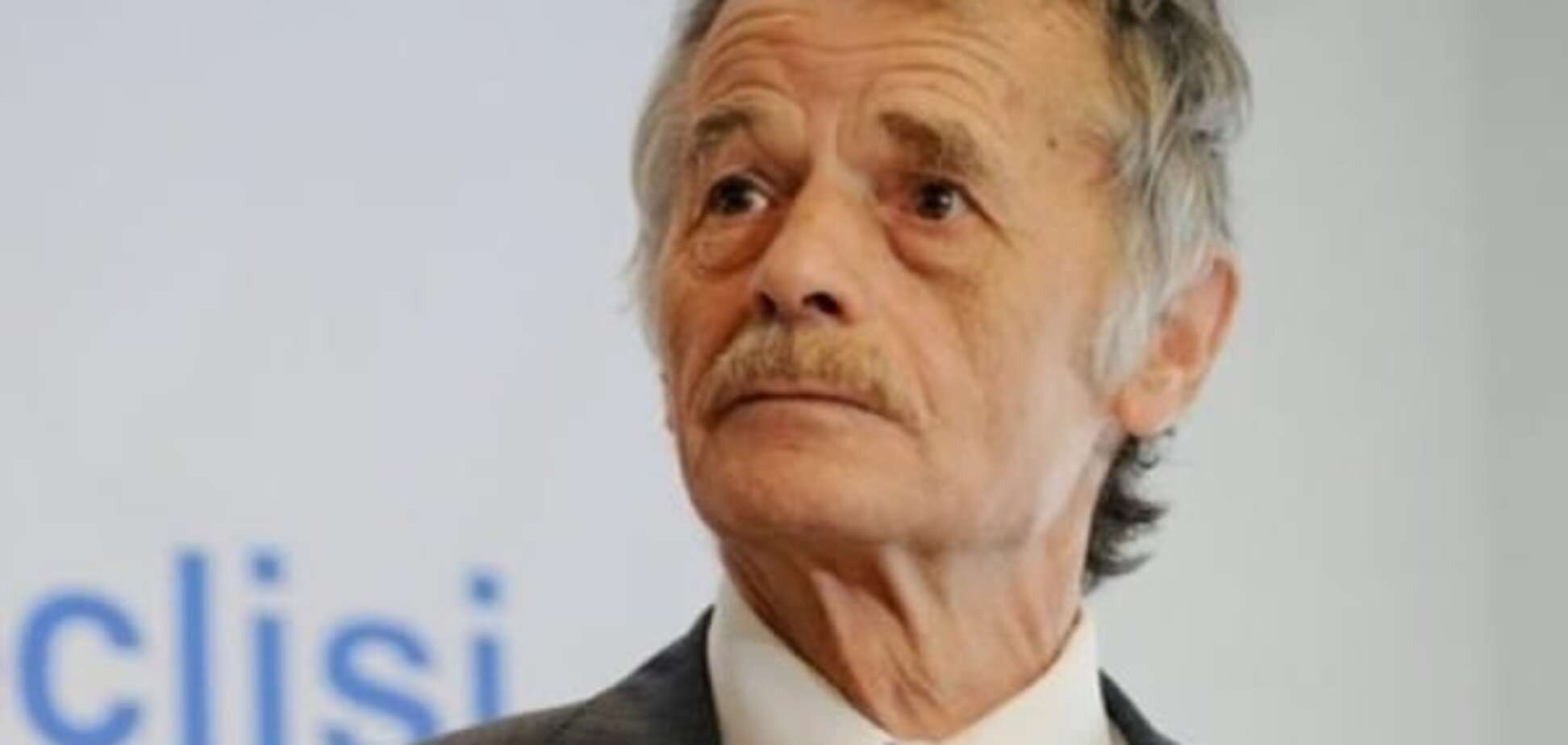 Держтаємниця: справу Джемілєва проти ФСБ засекретили - Фейгін