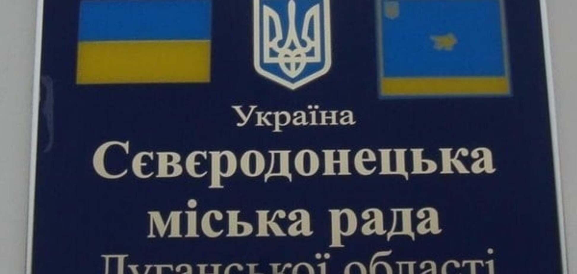 Яроша і ще двох депутатів покарали за заколот у Сєвєродонецьку