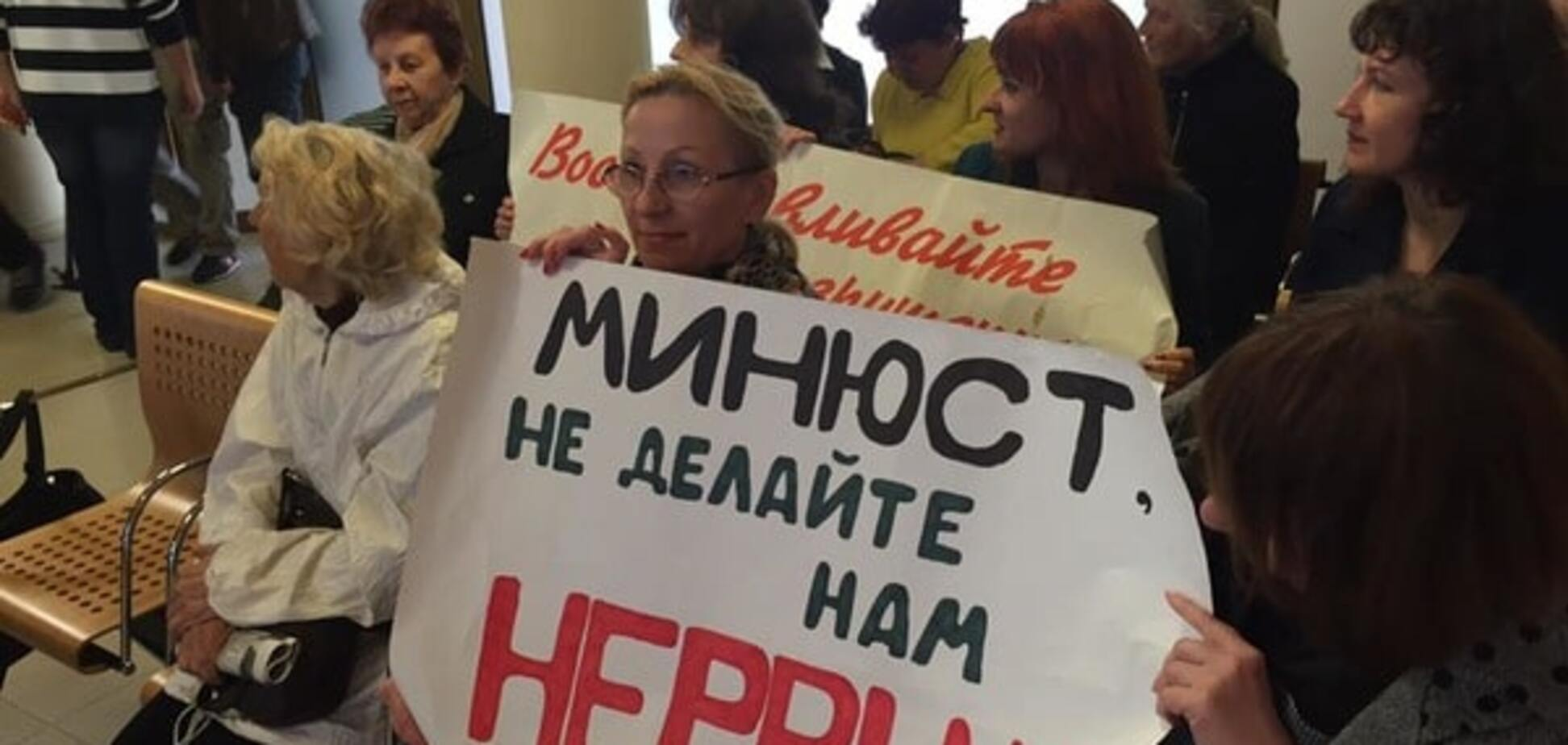 Минюст проиграл суд за санаторий 'Лермонтовский'