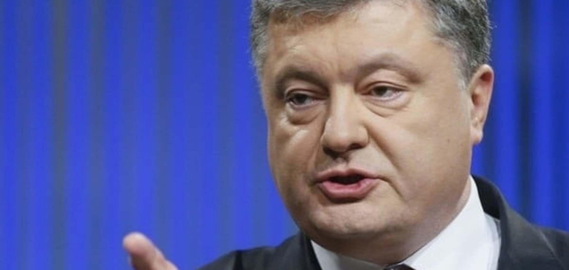 Порошенко вимагає від Севрука звільнити прокурора Одещини. Документ