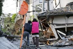 Землетрясение в Японии