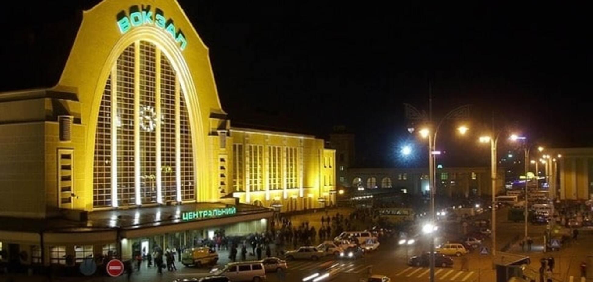 Пожартував на 6 років: поліція затримала 'мінера' київського вокзалу