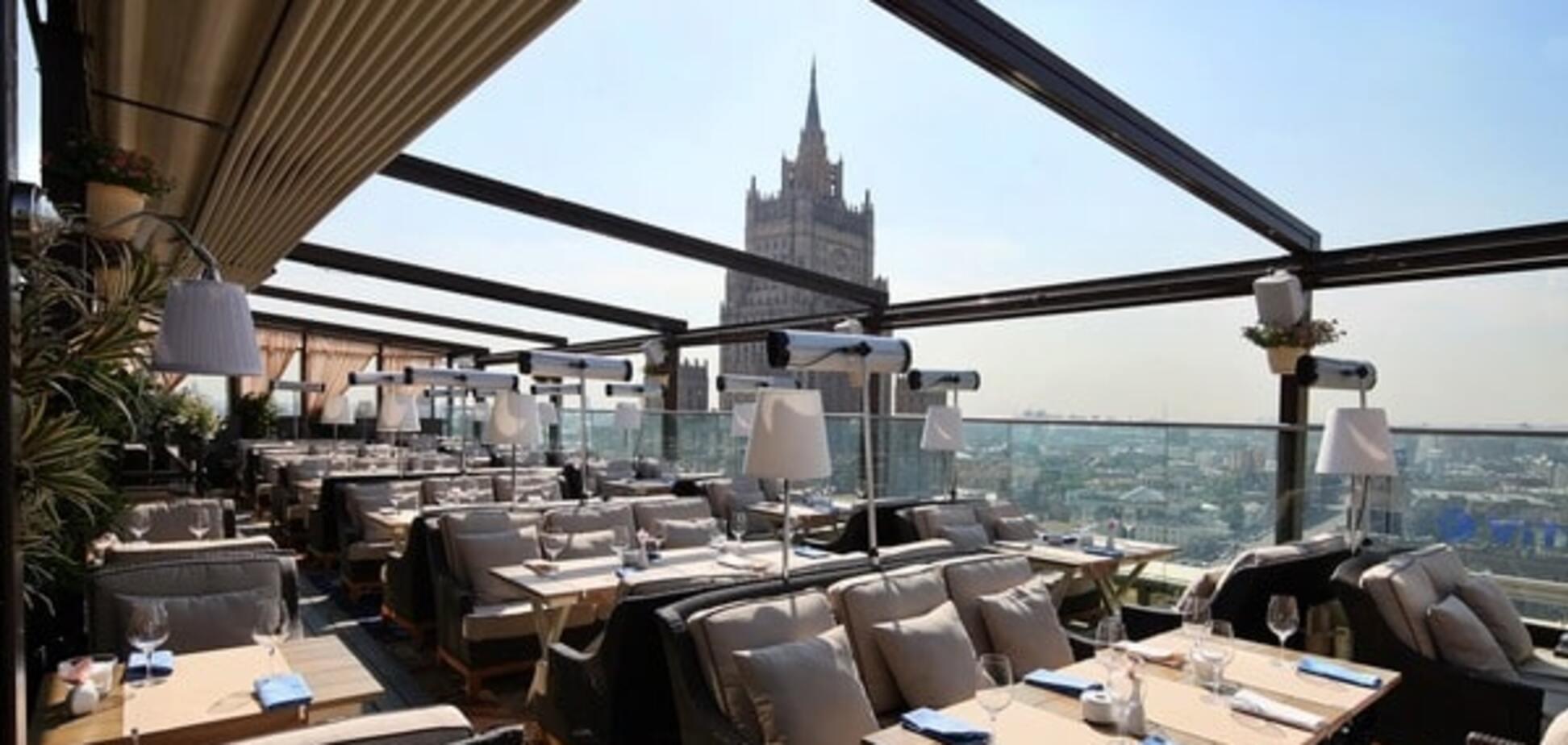 Гройсман, ресторан, Москва