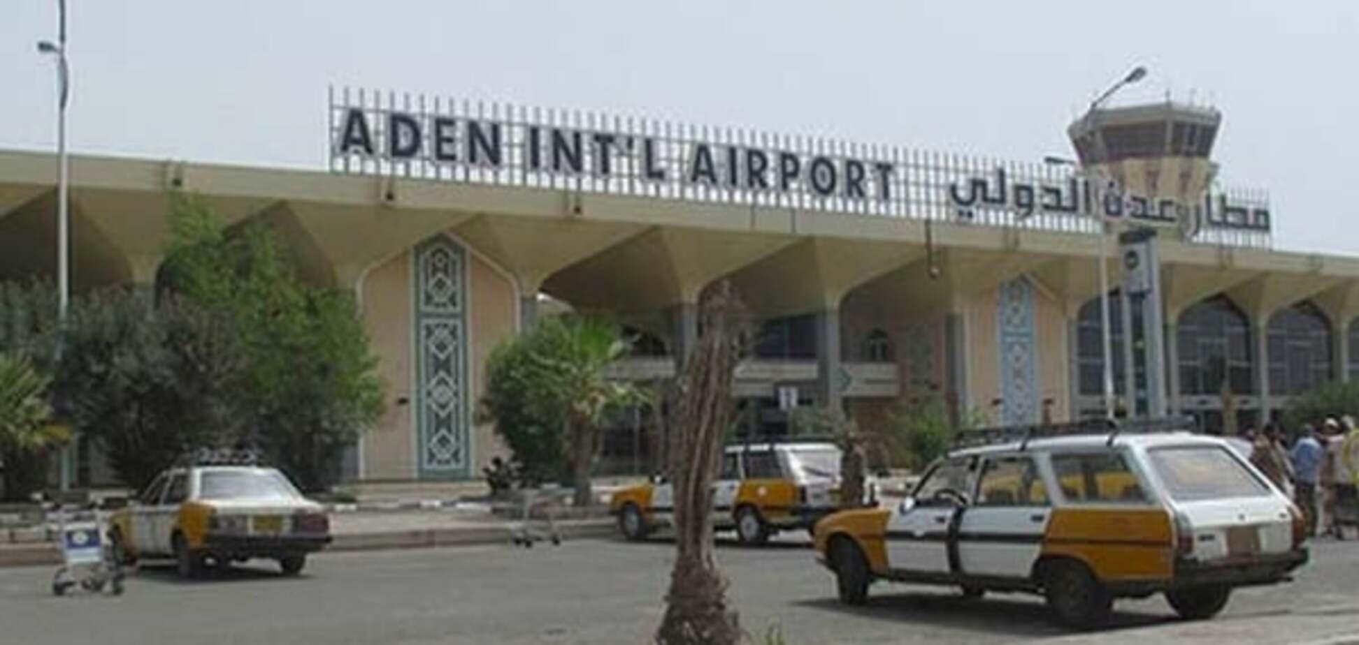 Международный аэропорт Адена в Йемене