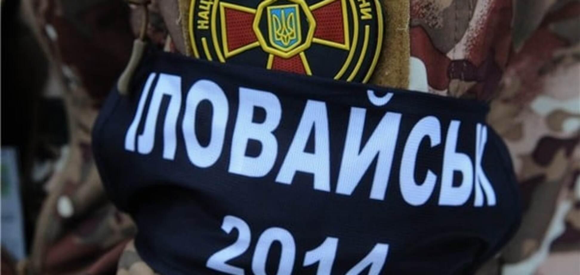 Сенченко назвав головних винуватців Іловайської трагедії