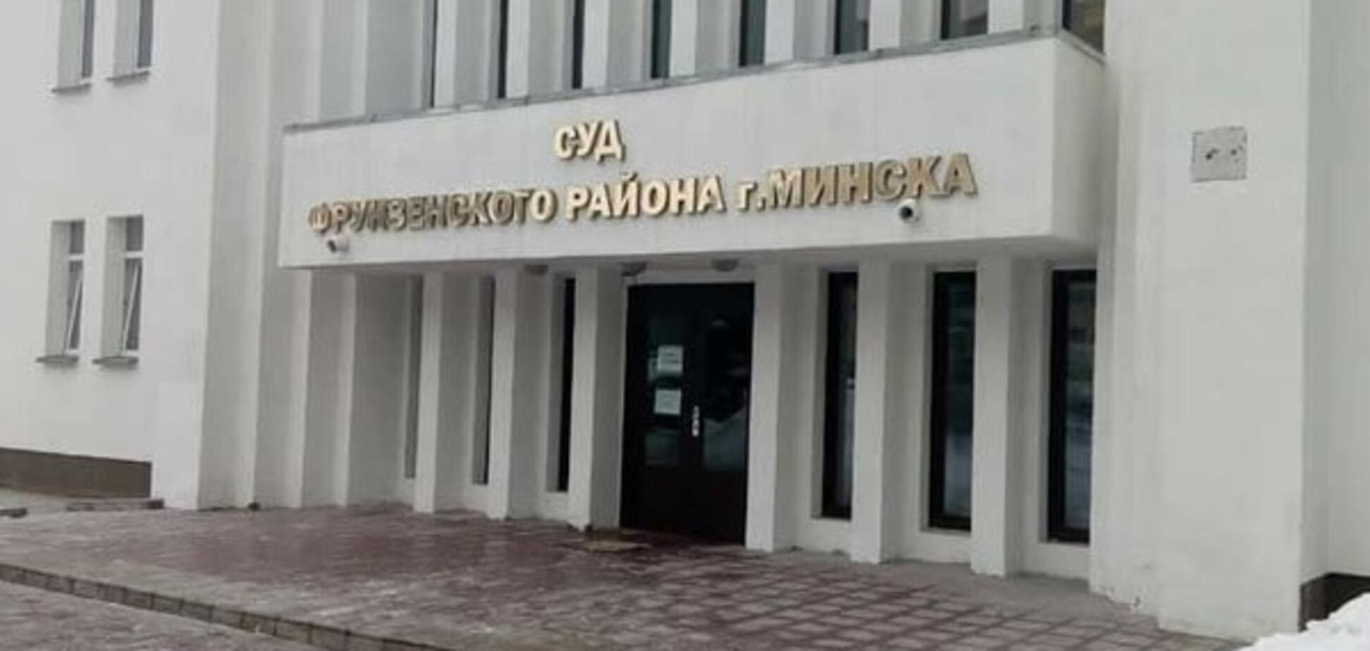Визнано найманцем: у Білорусі судитимуть бійця АТО