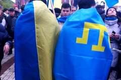 Кримськотатарська автономна республіка України