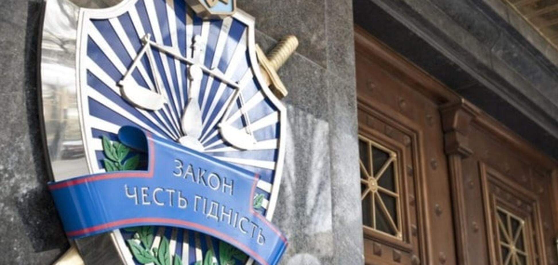 У ГПУ визнали 'втрату' документів про службові квартири співробітників