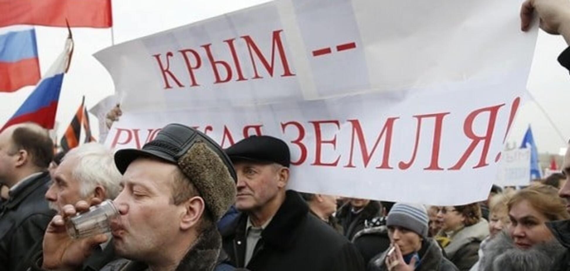 Росія не поверне: в американській розвідці допустили неможливість деокупації Криму