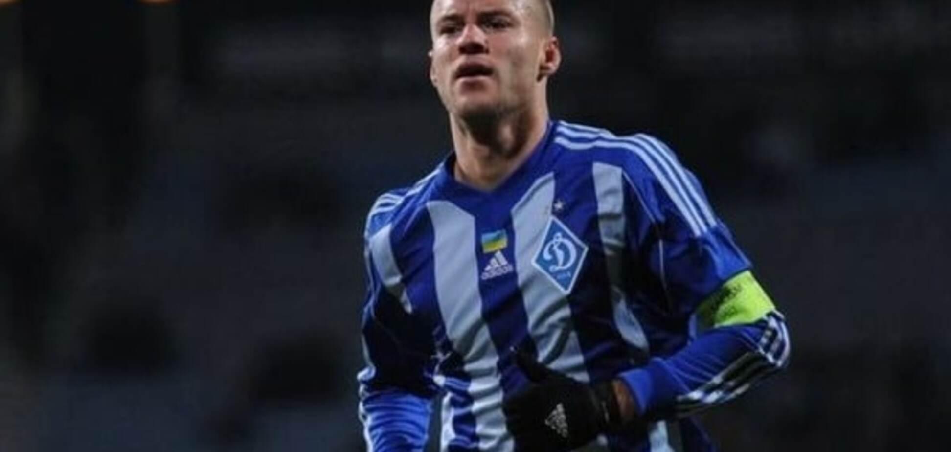 Андрей Ярмоленко Динамо
