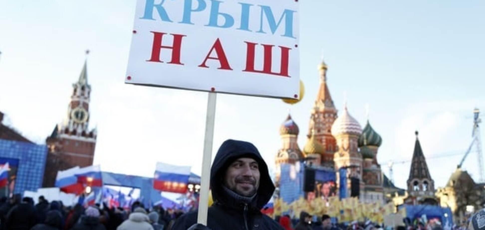 'Все по Оруэллу': в России прокомментировали идею тюремных сроков для противников 'Крымнаша'