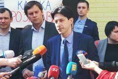 'Шоу триває': Каська викликали на допит у ГПУ у новій справі