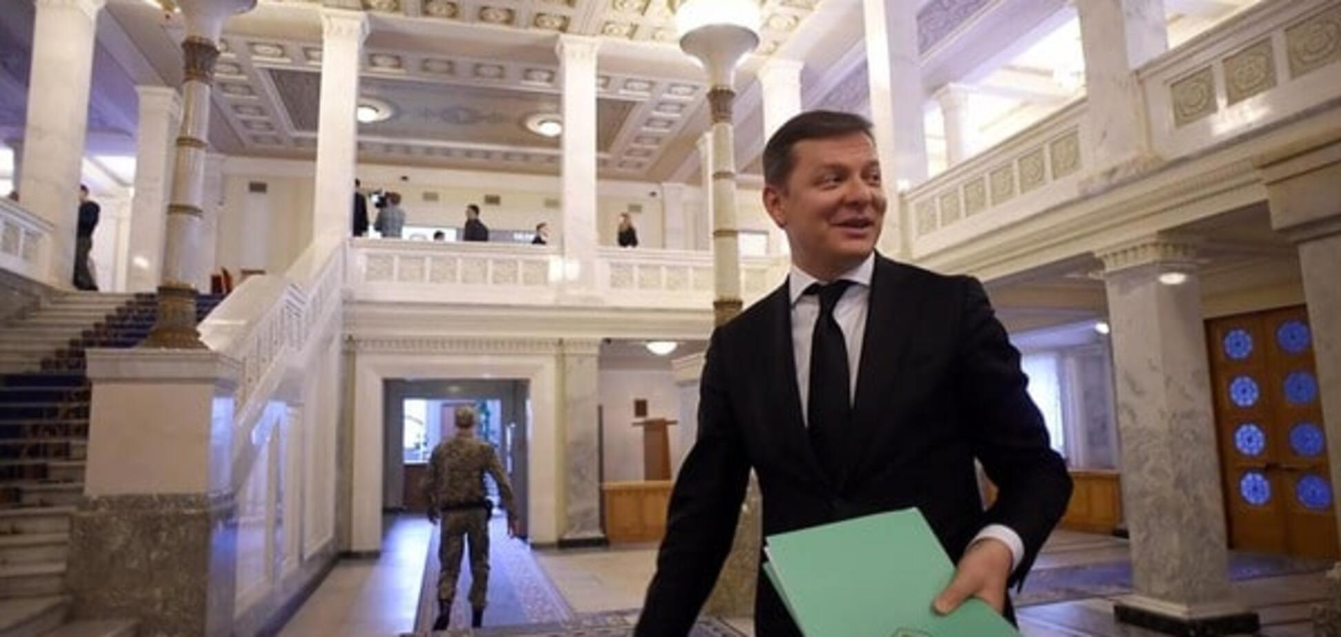 Луценко-генпрокурор: Ляшко визначився з позицією щодо голосування