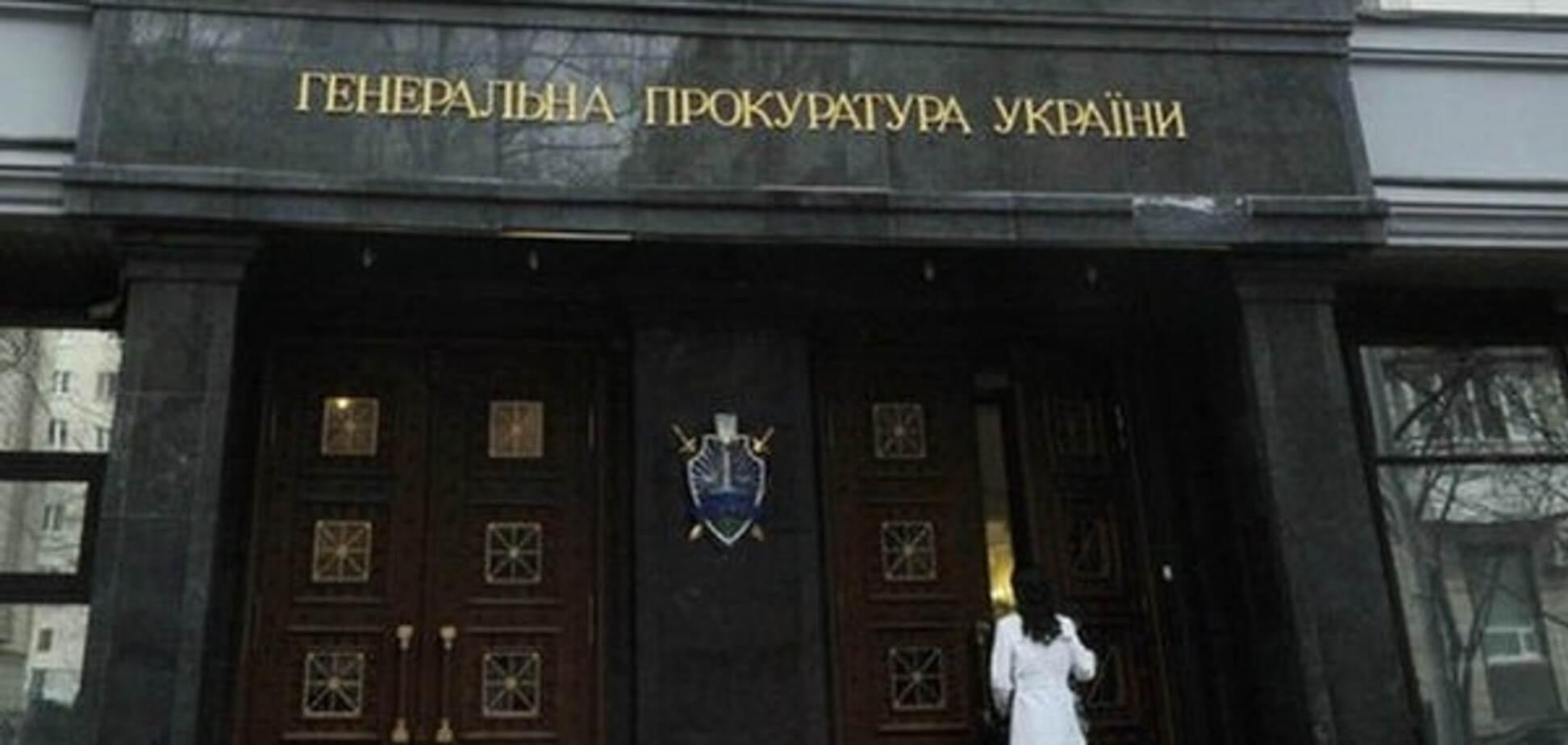 ГПУ завела справу за фактом заборони Меджлісу окупантами