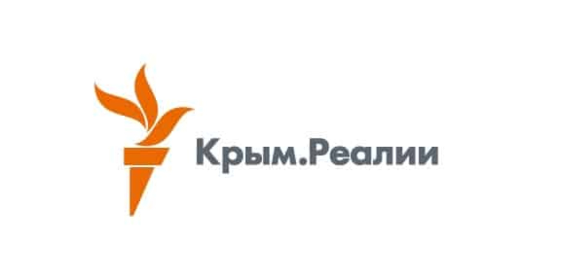 Окупанти зібралися заблокувати інтернет-проект 'Радіо Свобода' в Криму