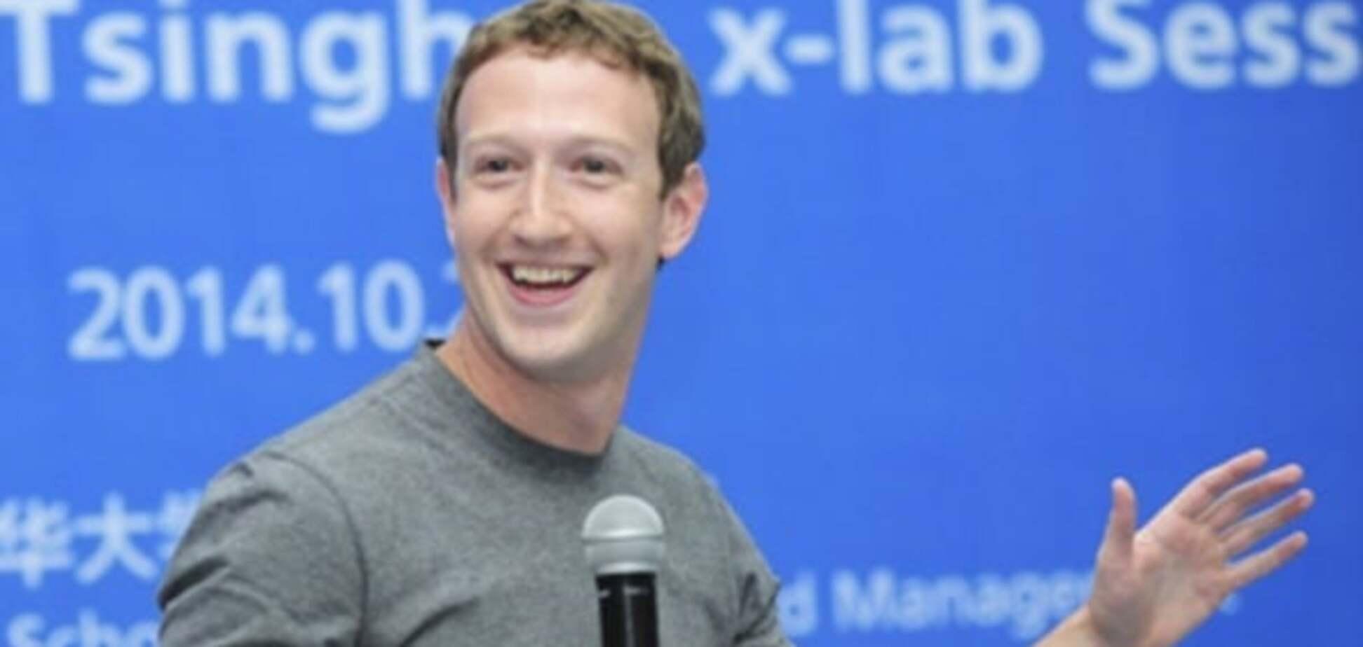 'Найбільший подарунок': Цукерберг розповів, як його розіграли на 1 квітня