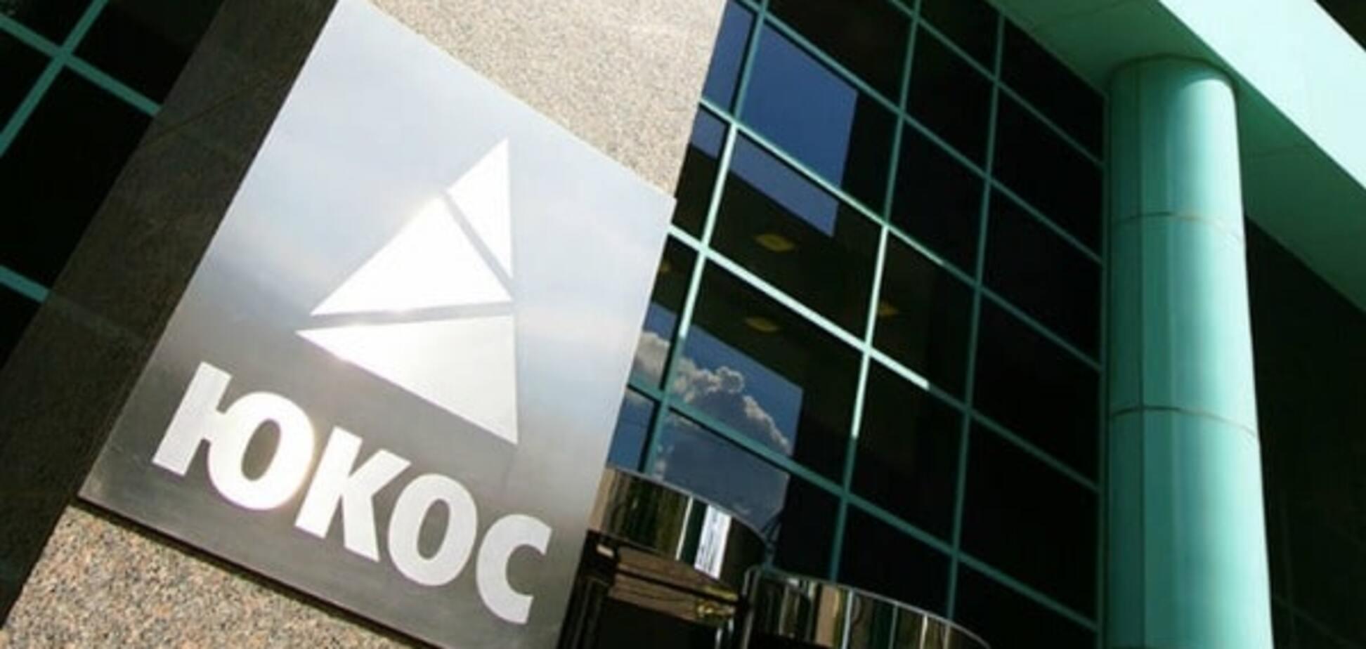 Акціонерів 'ЮКОСа' залишили без $50 млрд: Гаага задовольнила скаргу Росії