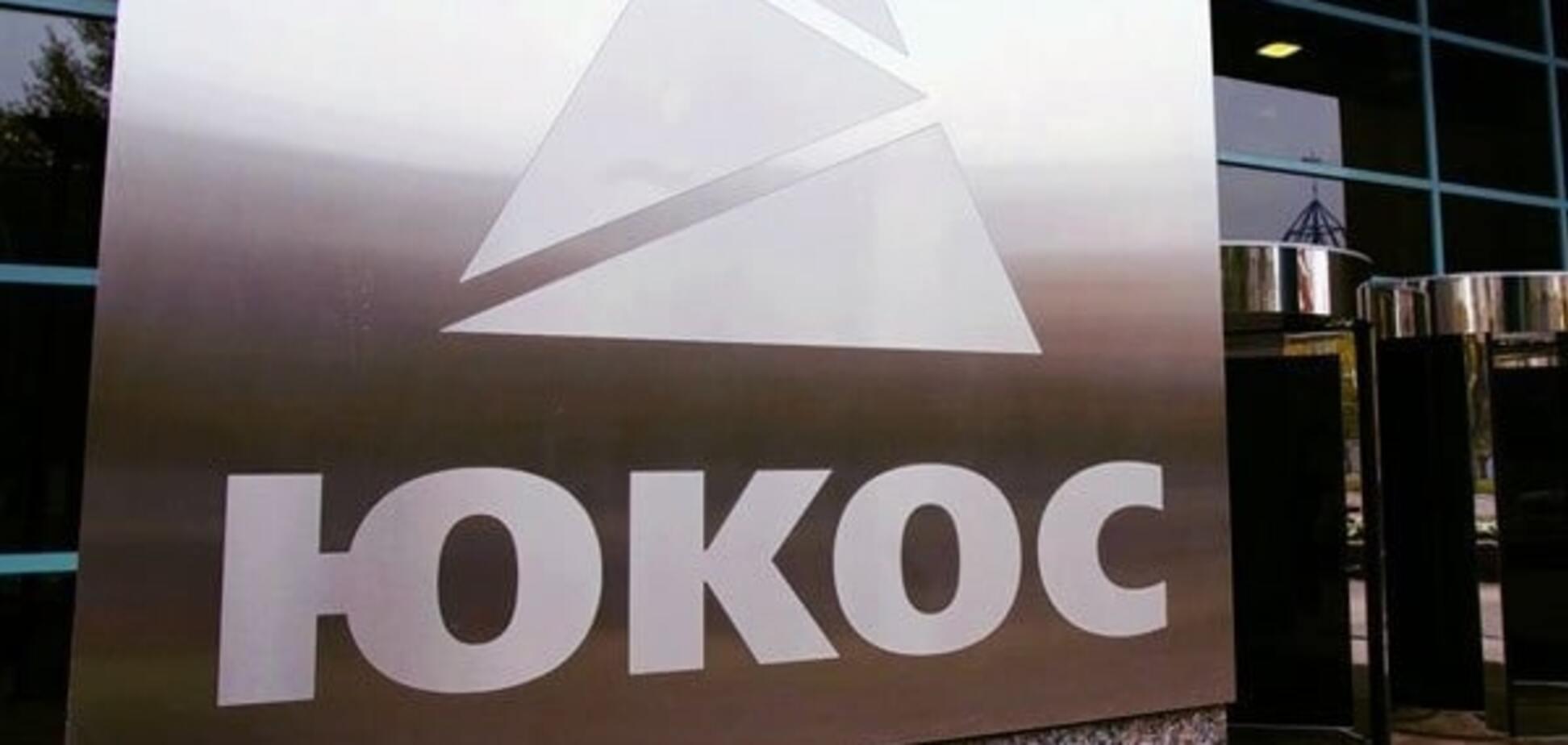 Оскарженню підлягає: суд може повернути акціонерам 'ЮКОСа' $50 млрд