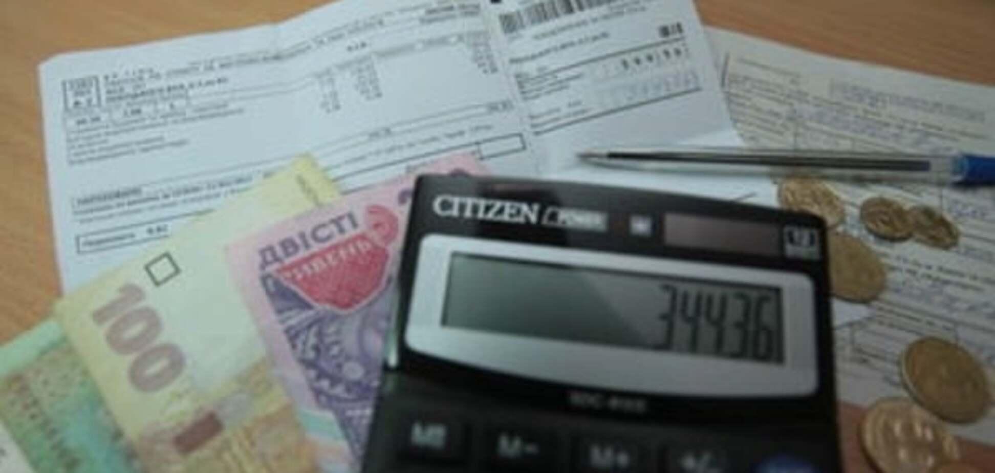 В Україні подорожчає 'комуналка': за що доведеться доплачувати