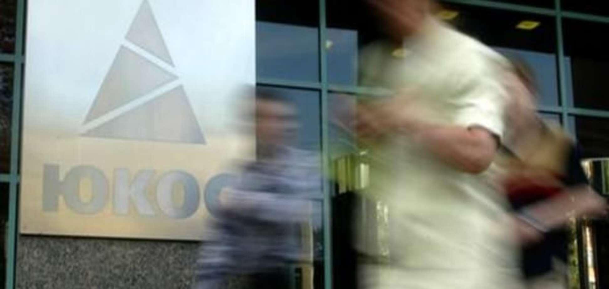 ЮКОС против России: СМИ оценили шансы акционеров получить у Кремля $50 млрд