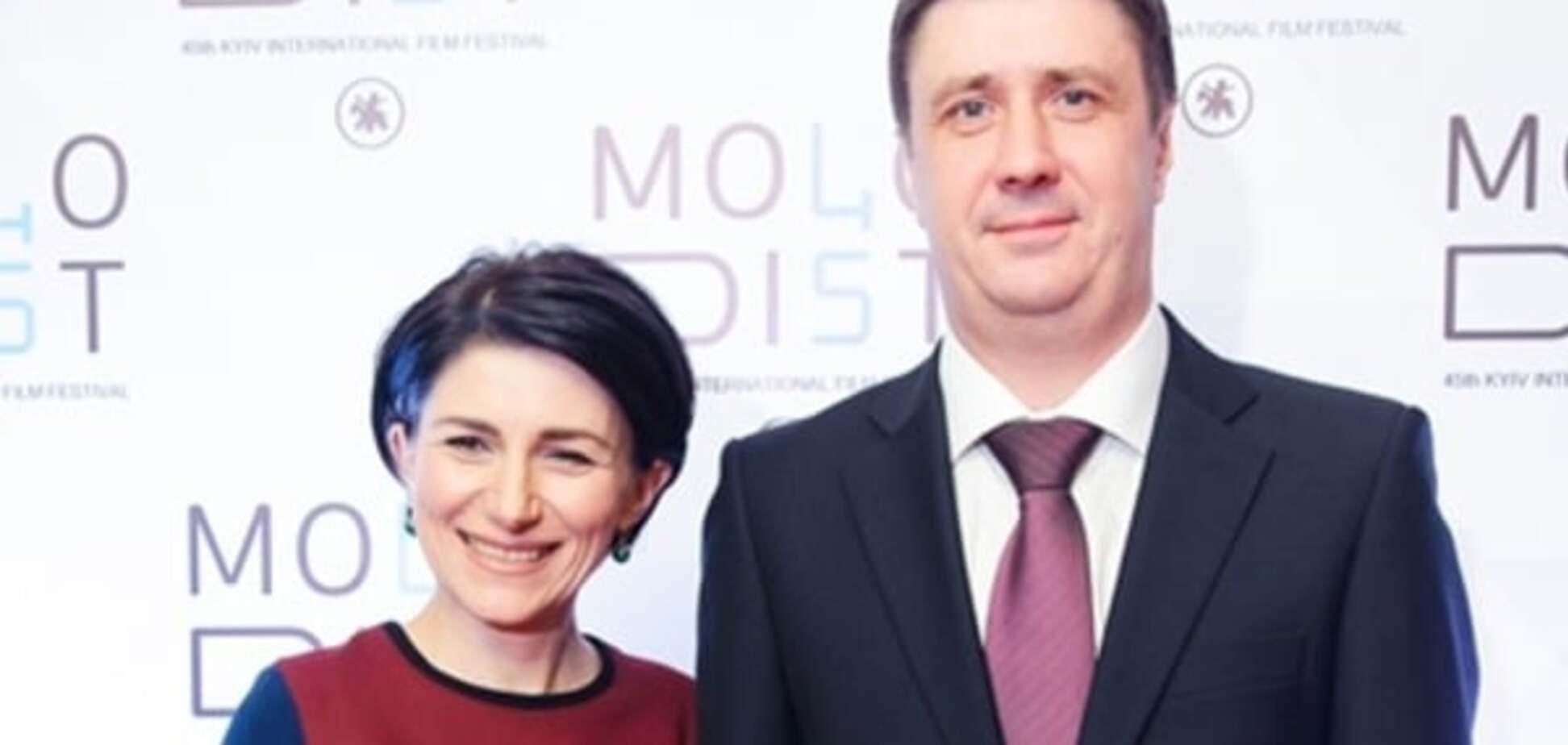 Екатерина и Вячеслав Кириленко