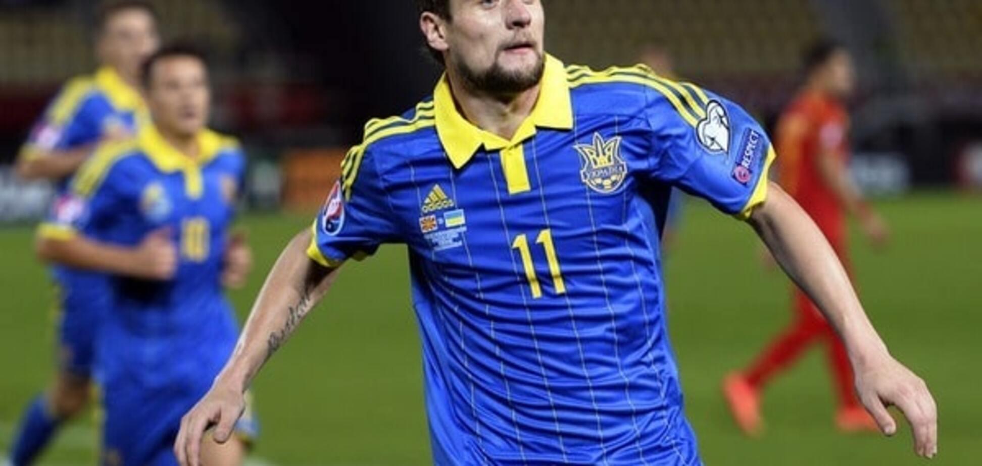 Футболіст збірної України відмовився переходити в англійський клуб