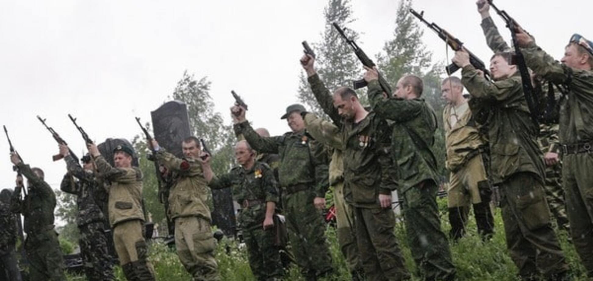 Терористи з усім арсеналом влаштували потужний наступ на Мар'їнку