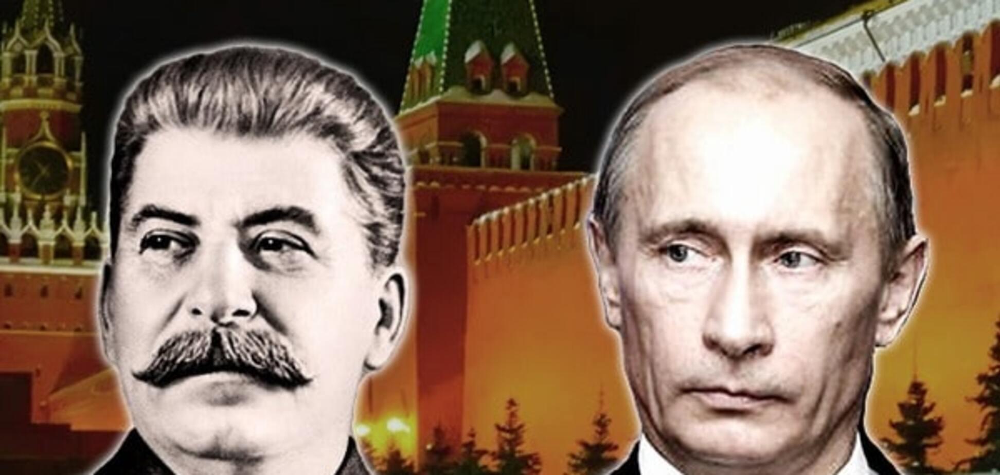 Кремль готує удар по новій цілі