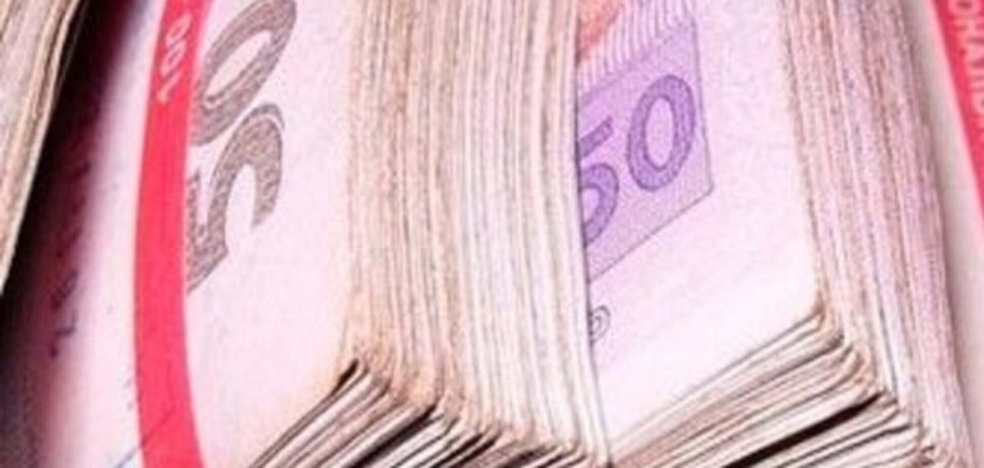 Соцвыплаты в Украине