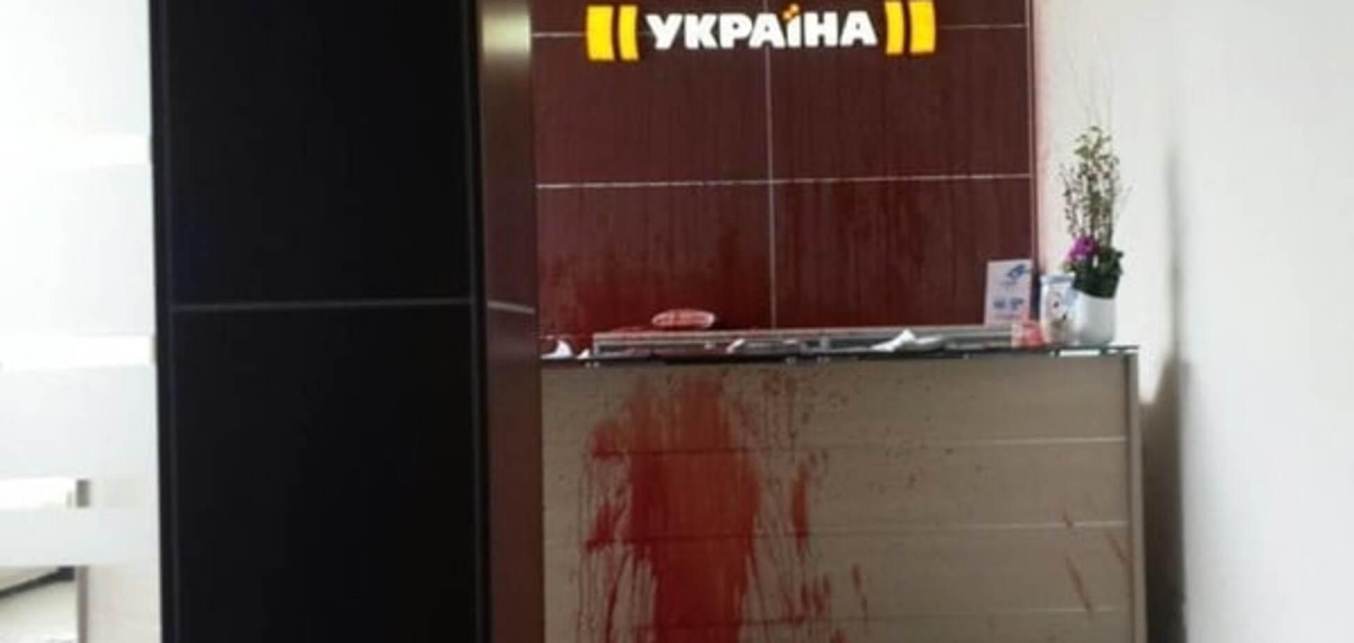 Обурення і відторгнення: журналіст розкритикував напад на офіс телеканалу 'Україна'