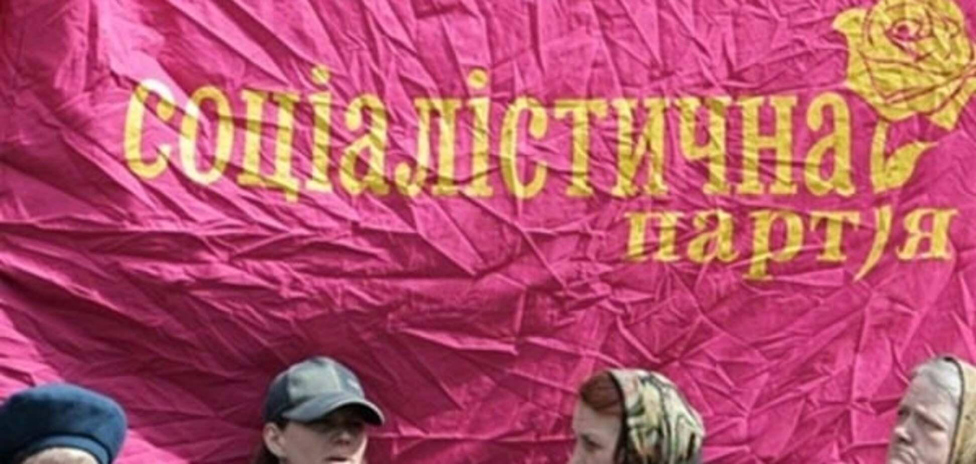 Соцпартия Украины