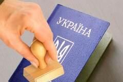 Ніяких штрафів не буде: українцям пояснили правила проживання без реєстрації