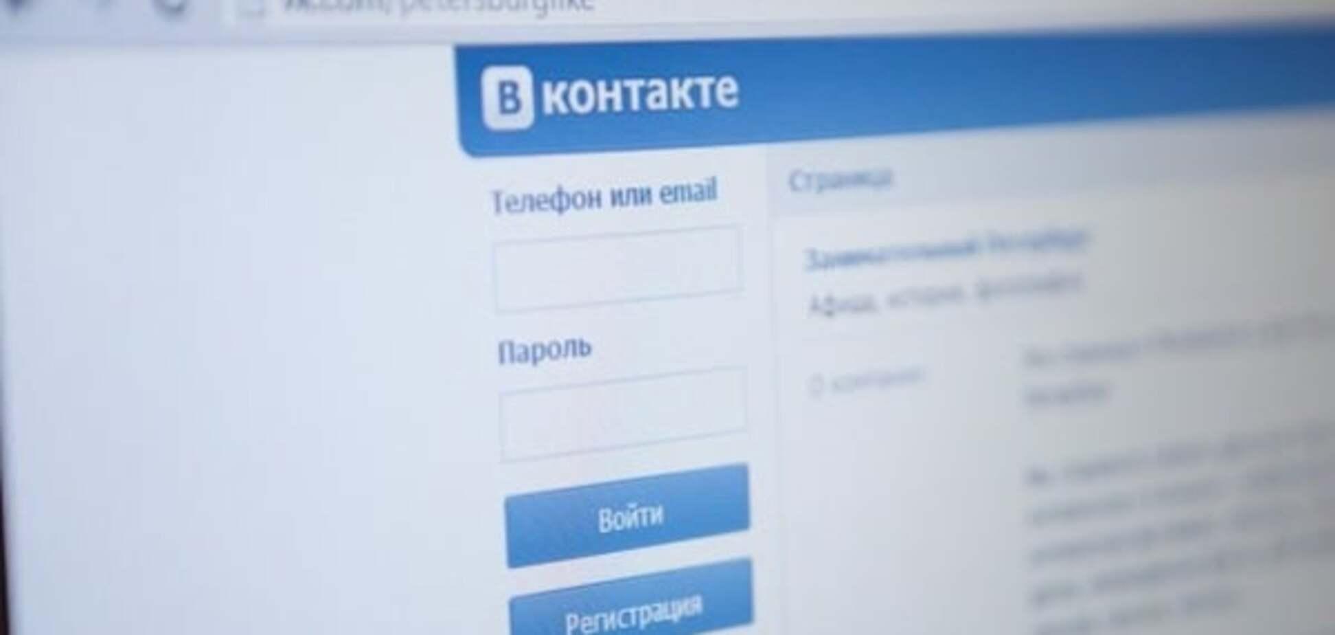 Допостився: українець потрапив під суд за антиукраїнські заклики у 'ВКонтакте'