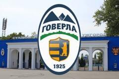 Клуб Шуфрича пошел на шантаж футболистов и ФФУ