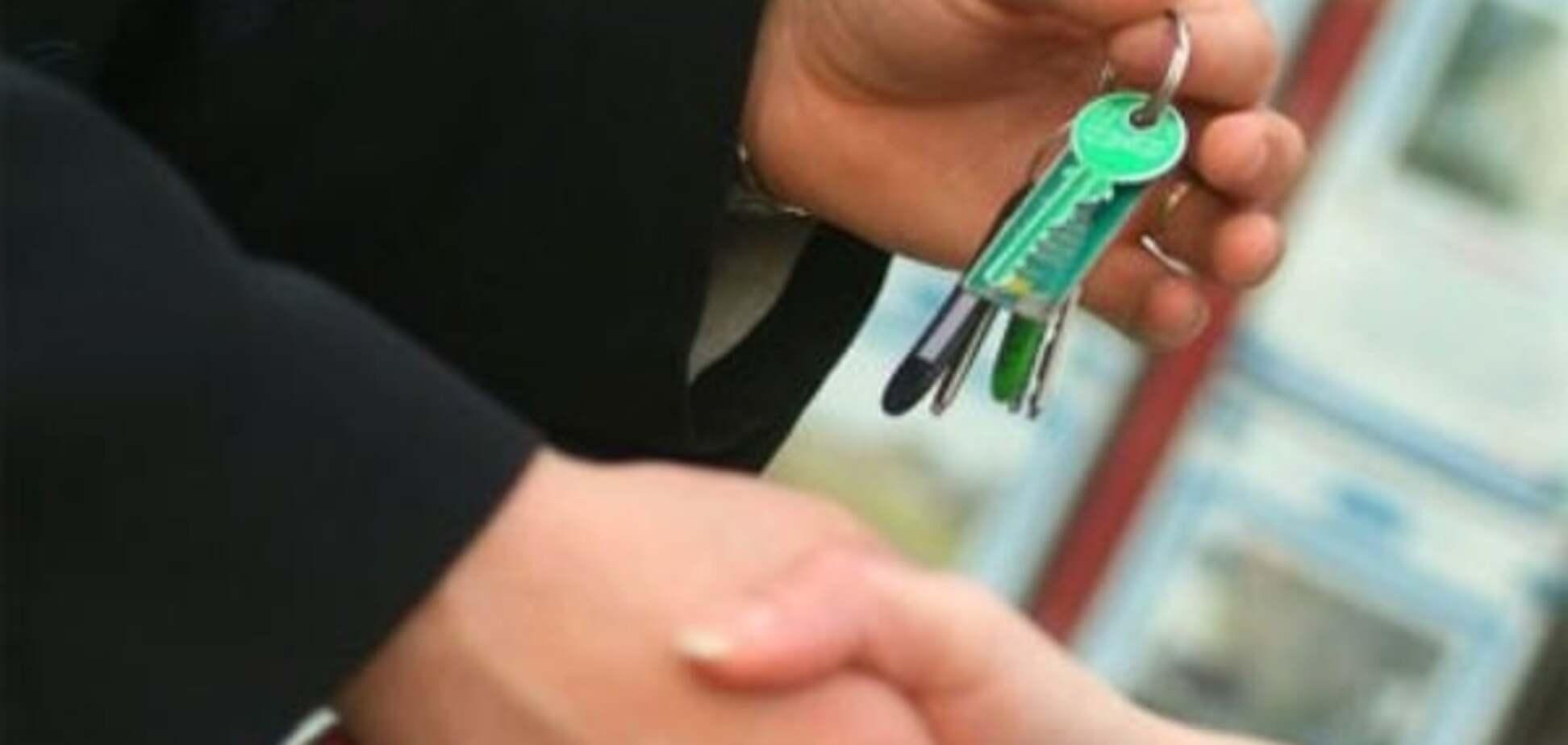 Покупка жилья в Киеве