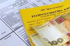 Експерт пояснив, чому нове підвищення тарифів в Україні не допоможе