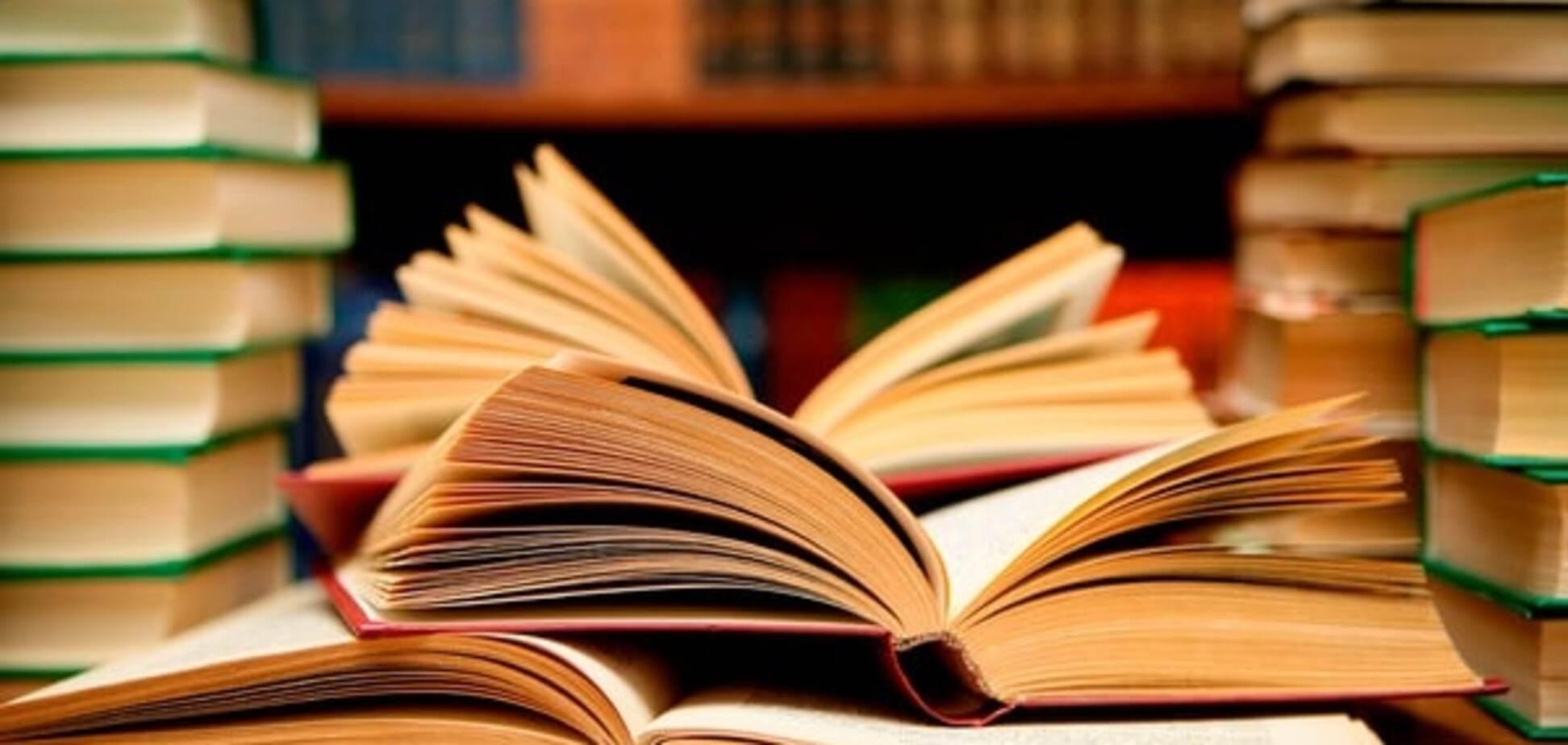 Международный день книги и авторского права