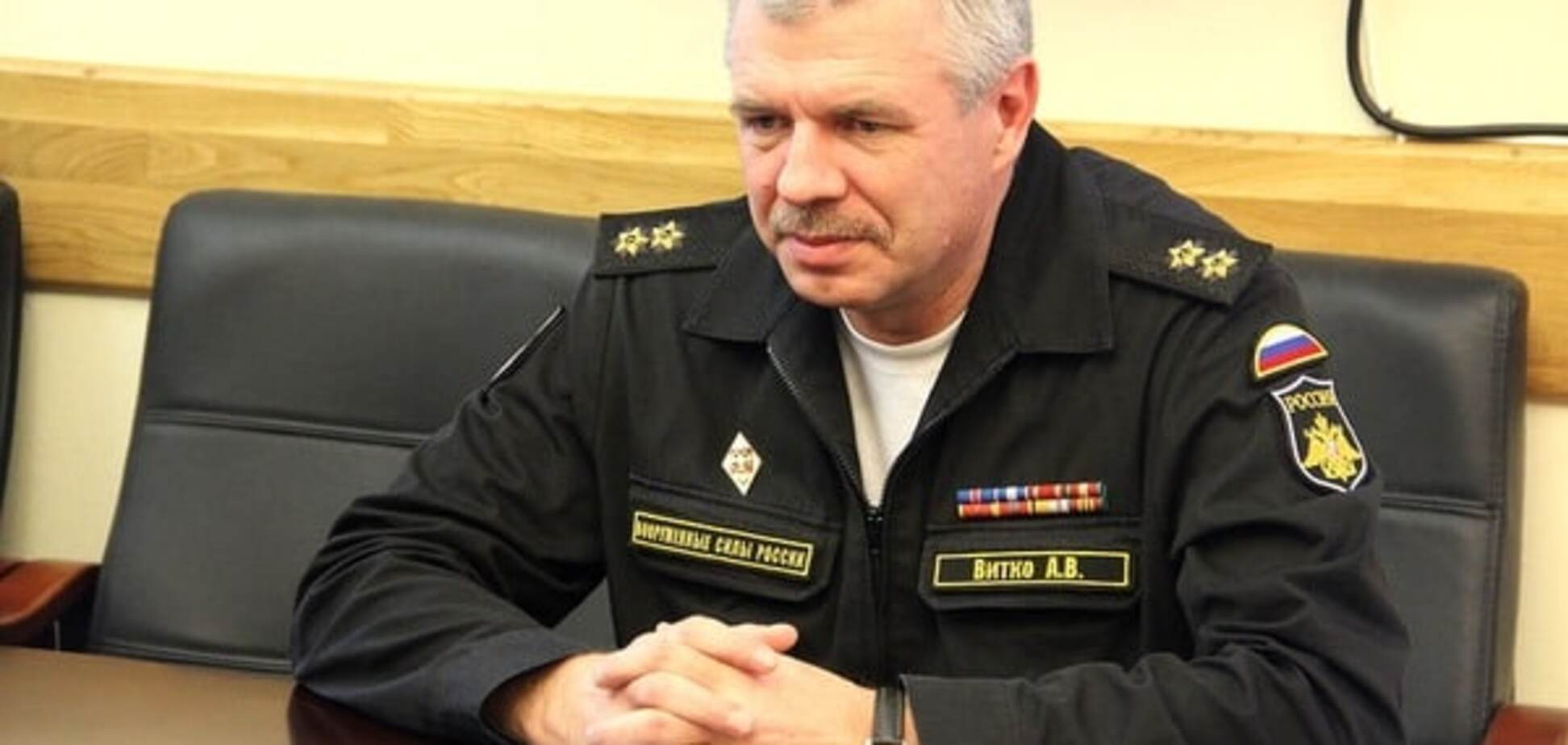 Командувач ЧФ Росії заперечує отримання звинувачень від України