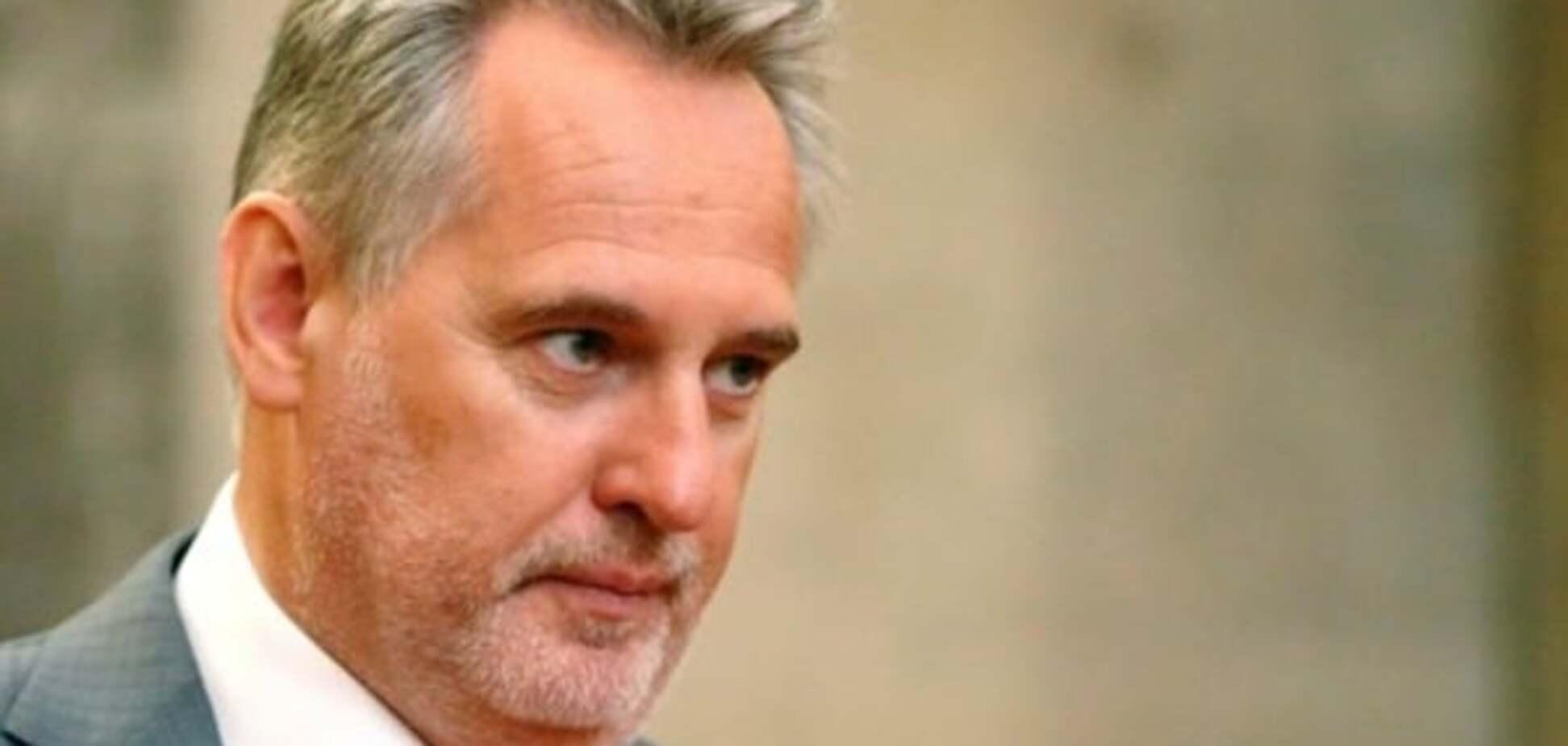 Фірташ підкупив чиновників кримінальної поліції Німеччини - ЗМІ