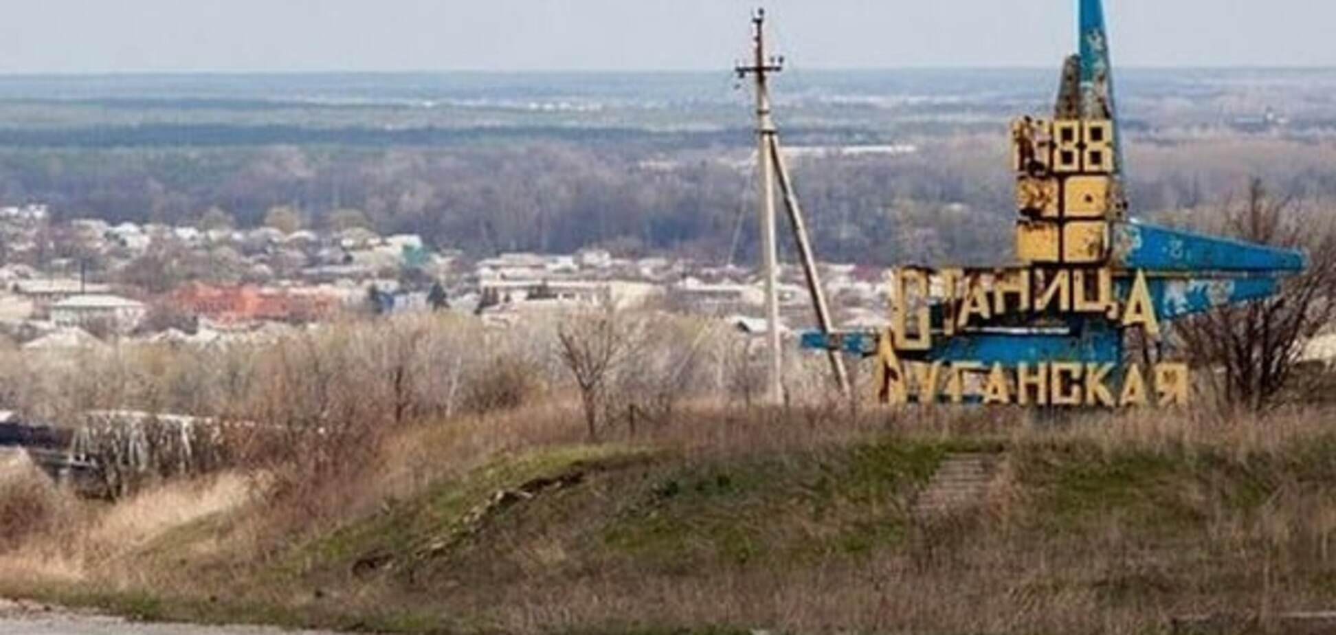 Терористи атакували Луганщину - Тука