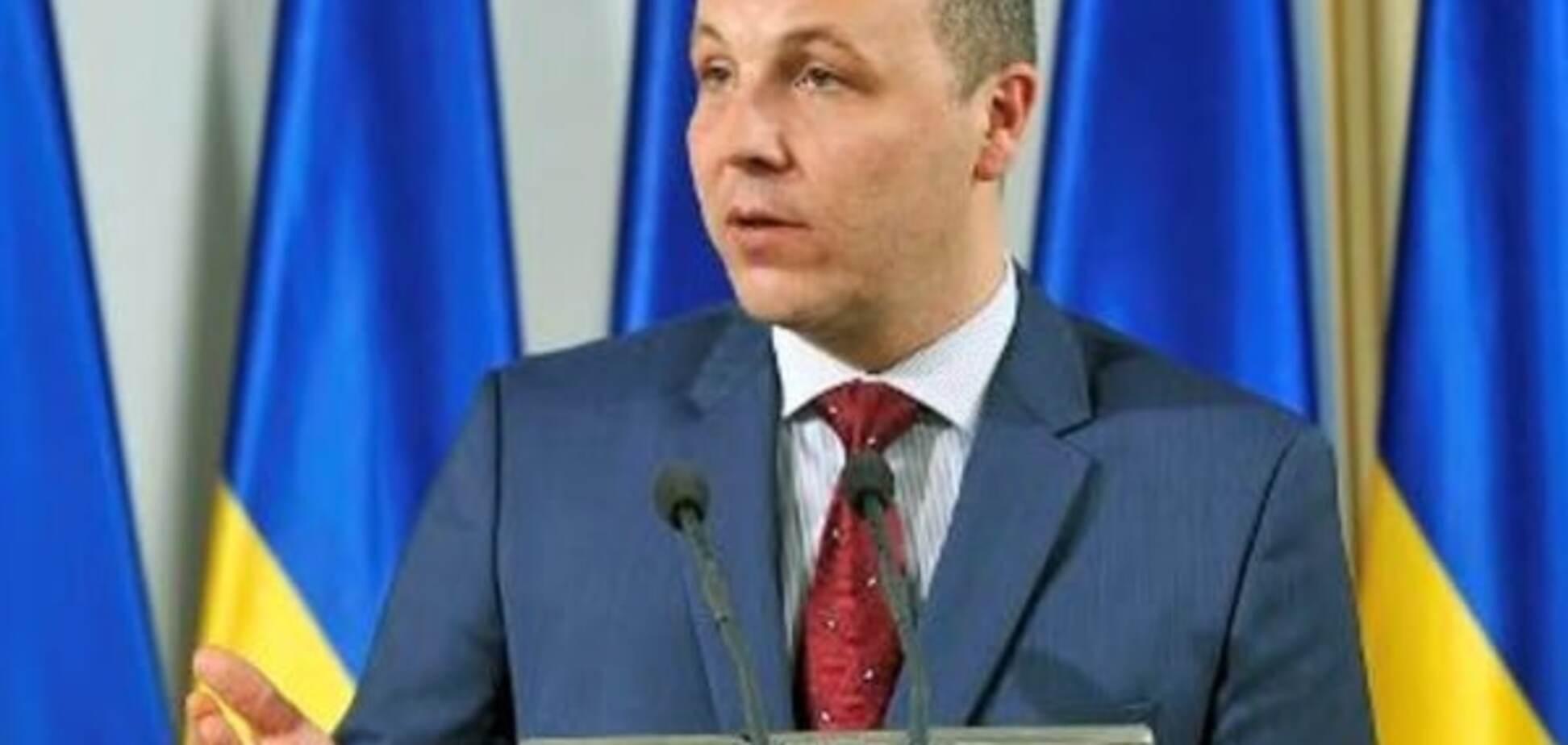 Парубий рассказал, что может сделать Луценко-генпрокурор