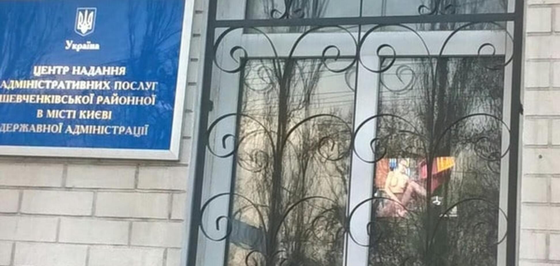 Порноскандал: киевских чиновников обвинили в просмотре 'взрослого видео' на работе