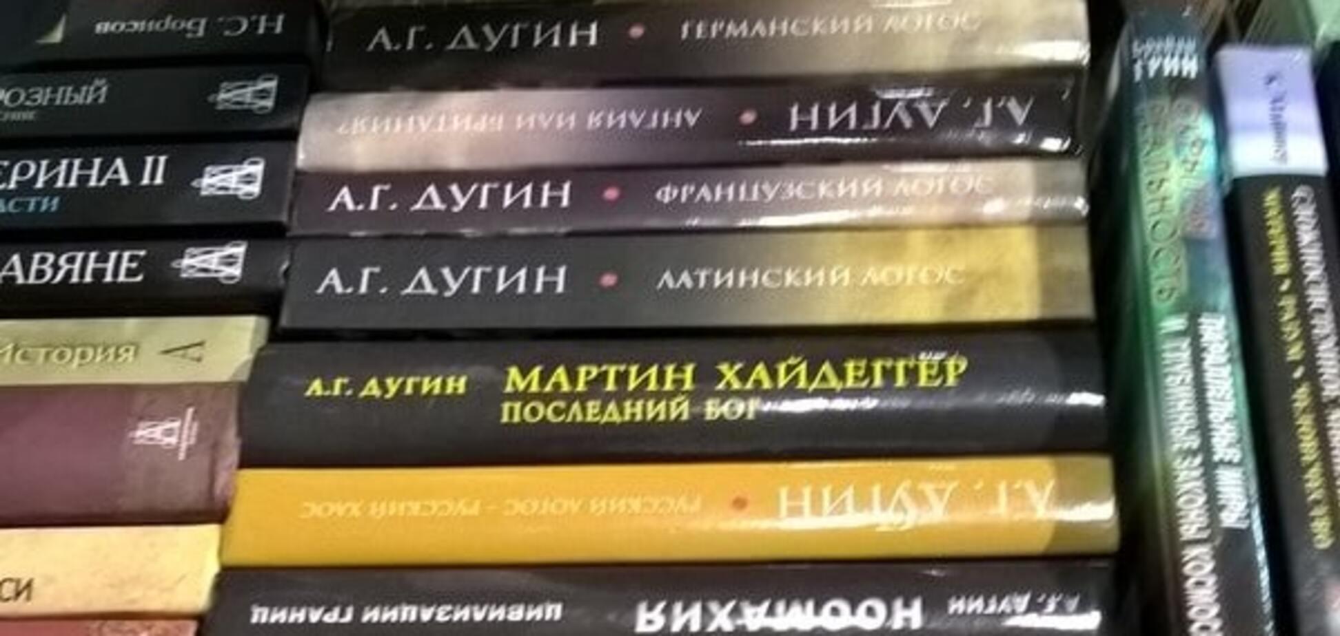 На Книжковому Арсеналі відкрито продавали книги російського філософа-неонациста Дугіна: фотофакт