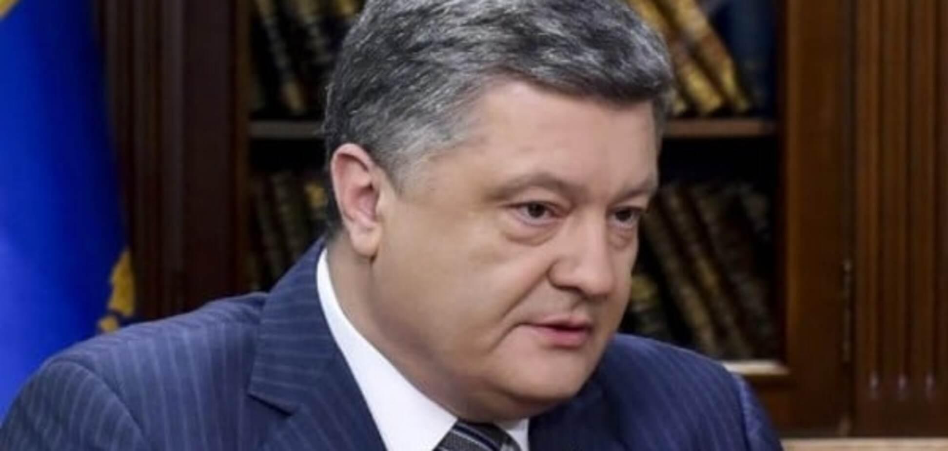Порошенко сказал, когда ждет назначения нового генпрокурора