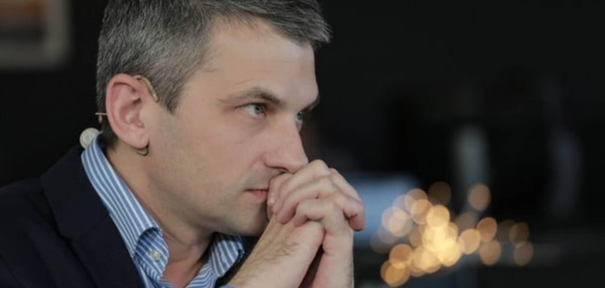 Скандал на 'Громадському': Скрипіну загрожує чотири роки в'язниці