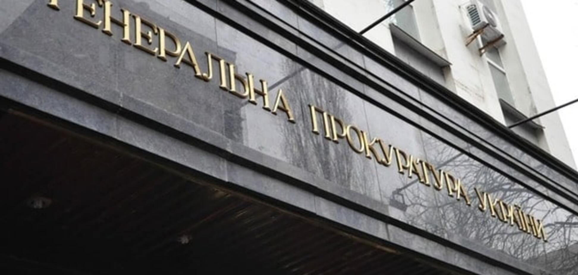 ГПУ звинуватила екс-співробітників МВС і СБУ в отриманні хабара у 1,7 млн гривень