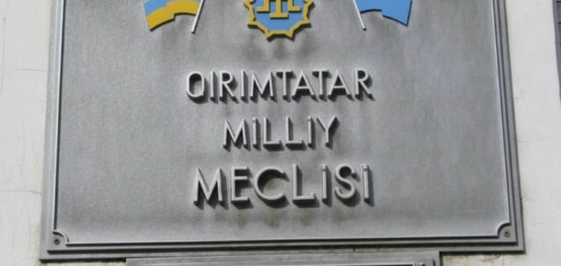 Окупаційний суд заборонив Меджліс кримськотатарського народу