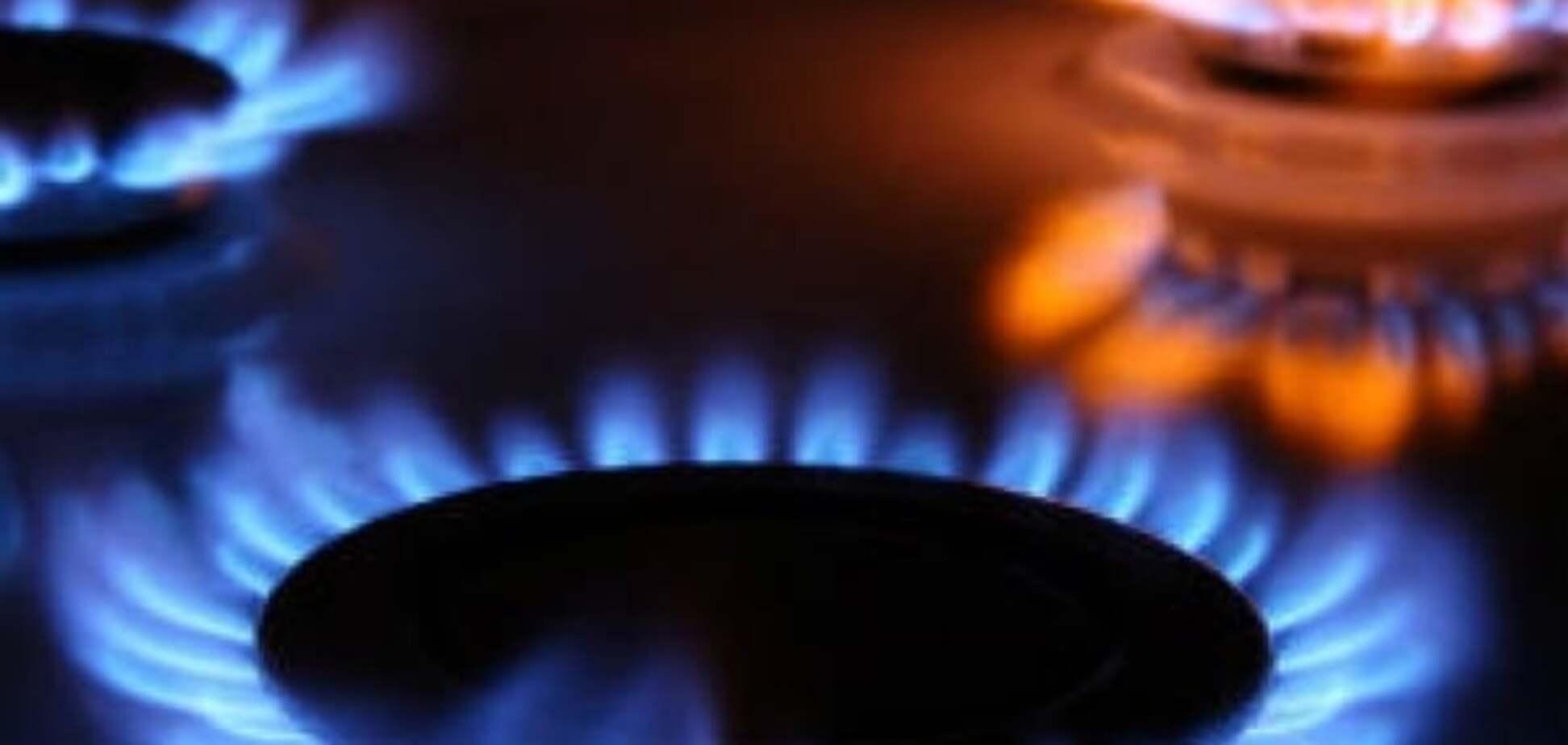 Цена за газ