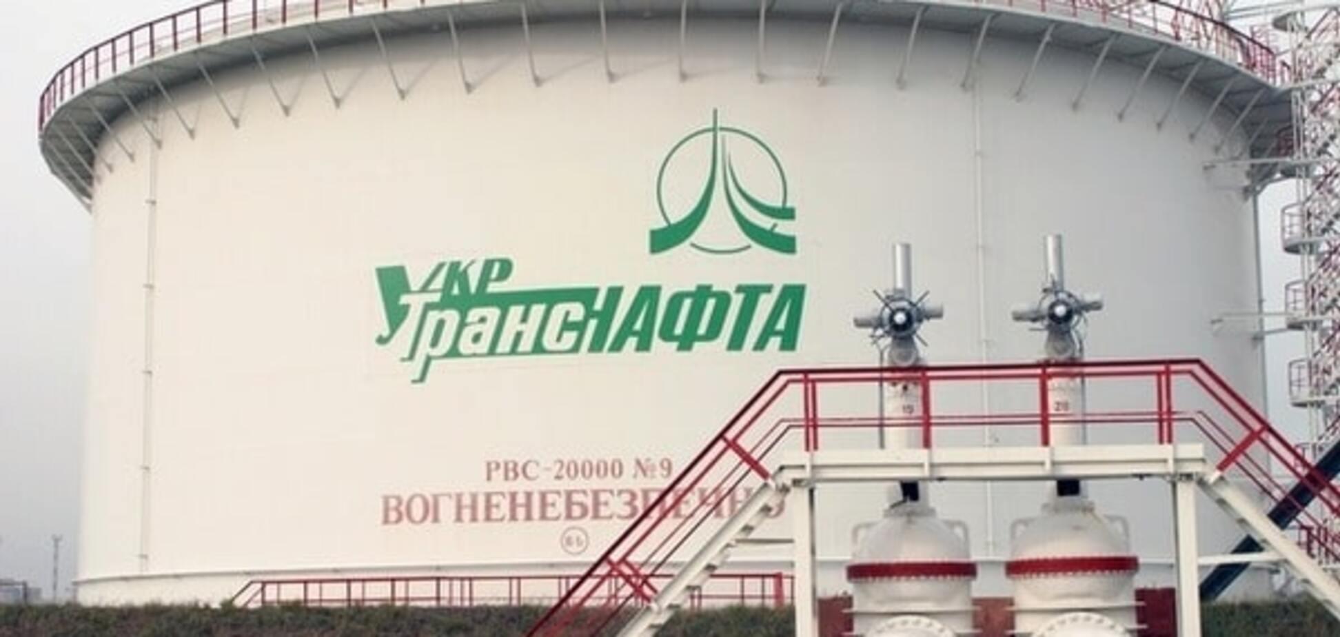 Суд визнав договір із Коломойським щодо зберігання нафти України уявним